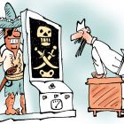 Пират и рентген, Цыганков Борис