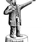 ленин-теннисист, Гурский Аркадий