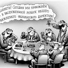 Заслуженный розыск, Кийко Игорь