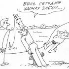 Живая удочка, Эренбург Борис