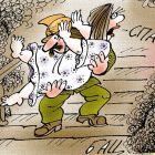Подвиг пожарного, Цыганков Борис