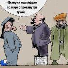 Ленин толкает речь, Попов Александр