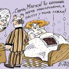 Макароны, Цыганков Борис