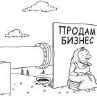 Малый бизнес, Александров Василий