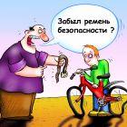 вРЕМЕННОЙ ускоритель , Соколов Сергей