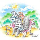 Читатель новостей, Бондаренко Дмитрий