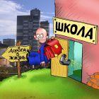дорога в жизнь, Соколов Сергей