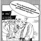 Товар, Шилов Вячеслав