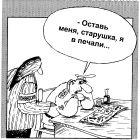 Конверсия, Шилов Вячеслав