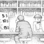 Прайс-лист (ч/б), Шмидт Александр