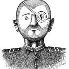 военный с повязкой на глазу, Гурский Аркадий