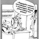 Забастовка транспортников, Шилов Вячеслав