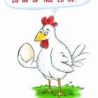 курица или яйцо - вот вопрос, Соколов Сергей
