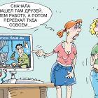 В сетях, Кокарев Сергей