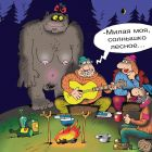 солнышко, Кокарев Сергей