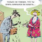 во власть, Кокарев Сергей