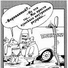 Внутренние резервы, Шилов Вячеслав