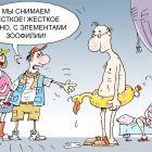 порностар, Кокарев Сергей