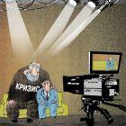 Кризис на Телевидении, Богорад Виктор