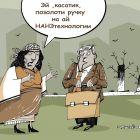 Нанотехнологии, Попов Андрей