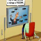 О погоде, Попов Андрей