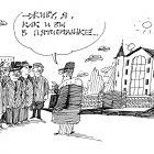 Кандидат, Валиахметов Марат
