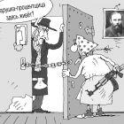 право имею, Кокарев Сергей
