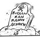 без названия, Егоров Александр