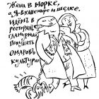 планы на вечер, Егоров Александр