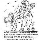 История-2, Егоров Александр