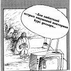 Курс доллара, Шилов Вячеслав