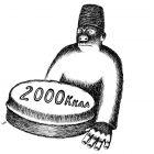 торт с указанием калорий, Гурский Аркадий
