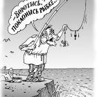 Поклонись рыбке, Дубинин Валентин