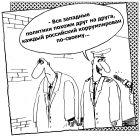Арест и коммент, Шилов Вячеслав