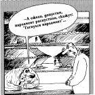 Золотые слова, Шилов Вячеслав