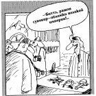 Торговля, Шилов Вячеслав