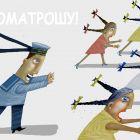 Открытка ко дню ВМФ, Попов Андрей