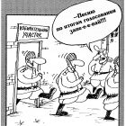 Избирательное голосование, Шилов Вячеслав