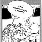 Возвращение уличной торговли, Шилов Вячеслав
