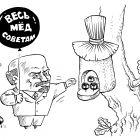 Ленин и мёд, Смагин Максим