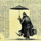 Газетный дождь, Лукьянченко Игорь