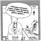 Вселенская печаль, Шилов Вячеслав