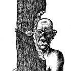 в очках за деревом, Гурский Аркадий