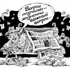 Жизненная тема, Бондаренко Дмитрий