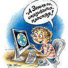Плоский монитор, Бондаренко Дмитрий