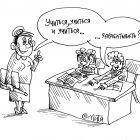 учиться зарабатывать, Кононов Дмитрий