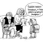 деньги для уборщицы в школу, Кононов Дмитрий