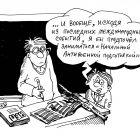 начальная антивоенная поготовка, Кононов Дмитрий