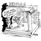 видеокамера на школе, Кононов Дмитрий