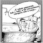 Разговор с отражением, Шилов Вячеслав